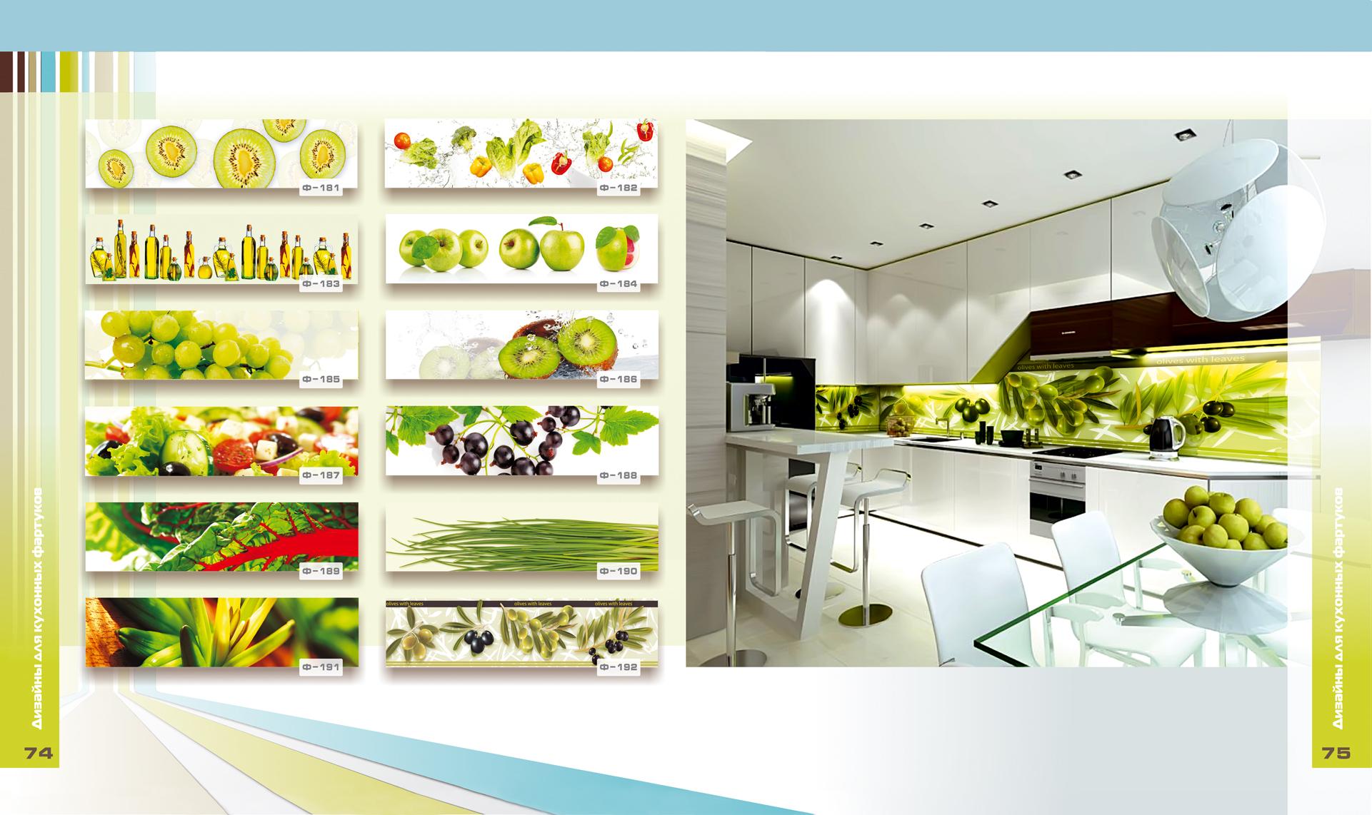 стеновые панели для кухни цена в гродно